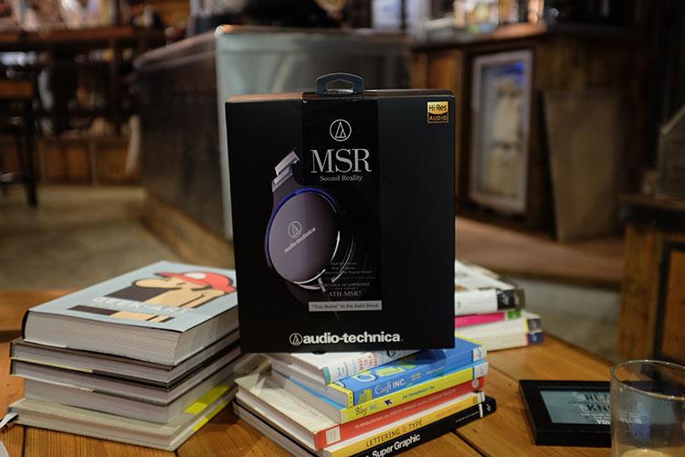 headfonics-msr-box