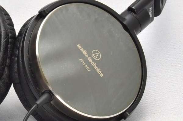 DSC_0108-W600 Audio-Technica ATH-ES7 - Turn the shine on