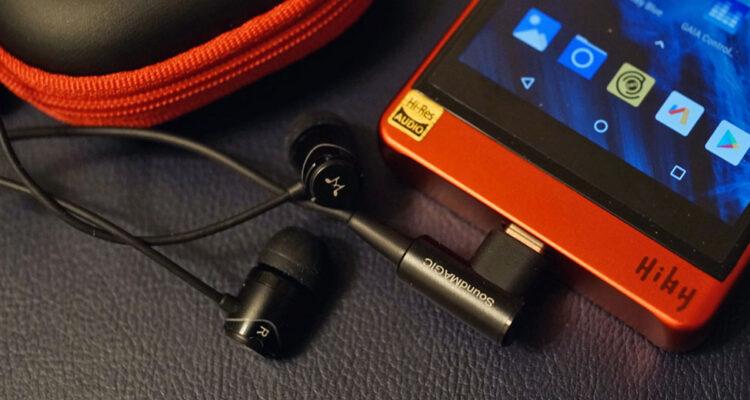SoundMAGIC E11D