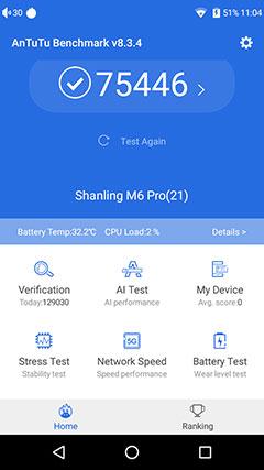 Shanling M6 Pro 21